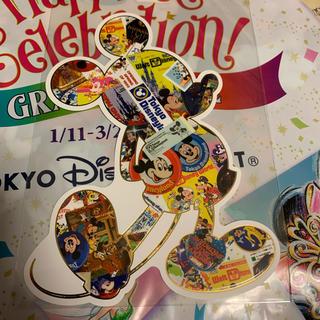 ディズニー(Disney)のディズニー90周年   ポストカード   販売終了品(写真/ポストカード)
