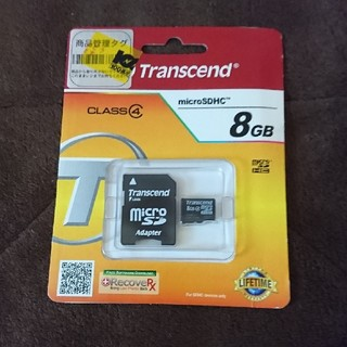 トランセンド(Transcend)のTranscend変換器付きmicroSD8GB(PC周辺機器)