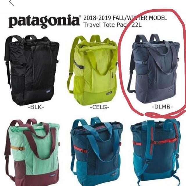 patagonia(パタゴニア)のパタゴニア バッグ ライトウェイト・トラベル・トート・パック レディースのバッグ(リュック/バックパック)の商品写真