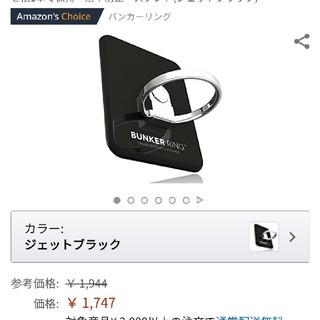 正規 BUNKER RING(その他)