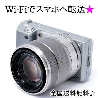ソニー(SONY)の☆Wi-Fiでスマホへ☆本物の一眼クオリティー♬ソニー NEX-5[シルバー](ミラーレス一眼)
