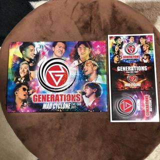 ジェネレーションズ(GENERATIONS)のGENERATIONS【MAD CYCLONE  LIVE TOUR 2017】(ミュージック)