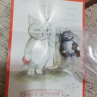 ヒグチユウコ フィギュアマスコット(その他)