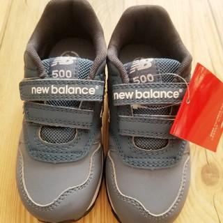 ニューバランス(New Balance)のnew balance500 キッズnew balance(スニーカー)