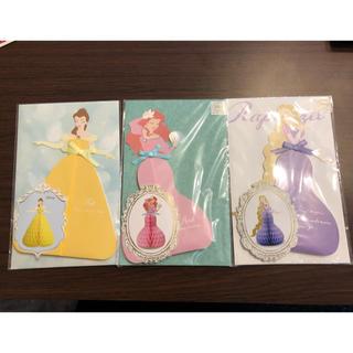 ディズニー(Disney)のドレス当てカード【5/28販売終了様専用】(その他)