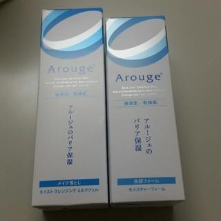 アルージェ(Arouge)のアルージェ セット(化粧水 / ローション)