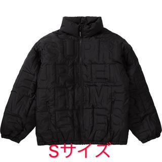 シュプリーム(Supreme)のSupreme bonded logo puffy jacket(ダウンジャケット)