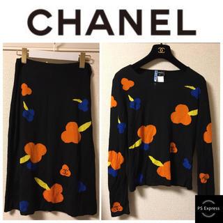 シャネル(CHANEL)のシャネル 超レア ヴィンテージ セットアップ  花柄 フラワー シルク(セット/コーデ)