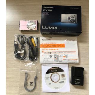 パナソニック(Panasonic)のPanasonic デジカメ LUMIX FX66 ピンク(コンパクトデジタルカメラ)