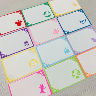 ポメチワ様専用❁ディズニー メッセージカード(カード/レター/ラッピング)