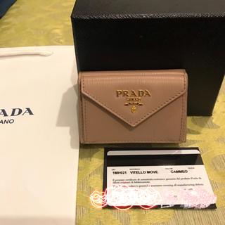 プラダ(PRADA)の新品Pradaプラダ ミニ財布折財布 1mh021miumiu (財布)