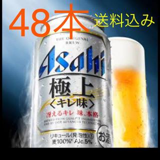 アサヒ(アサヒ)のアサヒ 極上キレ味 350ml×48本(ビール)