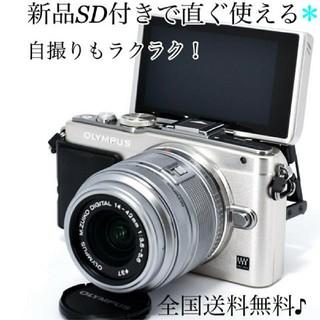 OLYMPUS - 【美品】新品SDカード付き★自撮りもできる♩オリンパス E-PL5レンズセット