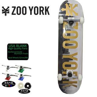 ズーヨーク(ZOO YORK)のトシおじさん特選コンプリート ズーヨーク(スケートボード)