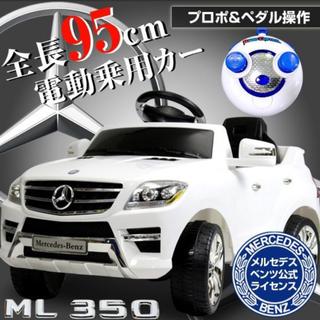 バッテリーカー メルセデスベンツ(三輪車/乗り物)