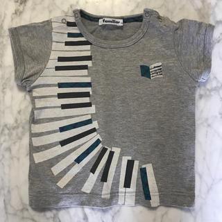 ファミリア(familiar)のファミリア ピアノ Tシャツ 90(Tシャツ/カットソー)