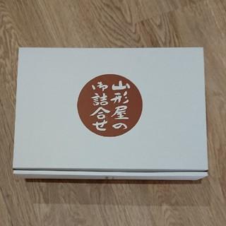 山形屋 海苔詰め合わせ(乾物)