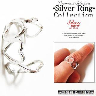 [411]指輪 フリーサイズ シルバー メンズ レディース リング ハート 恋愛(リング(指輪))