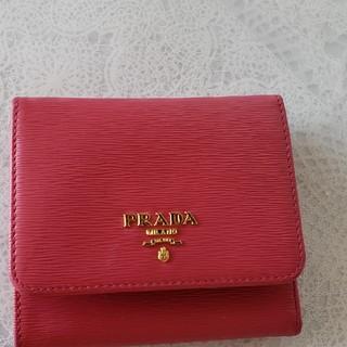 プラダ(PRADA)のプラダ3つ折財布(財布)