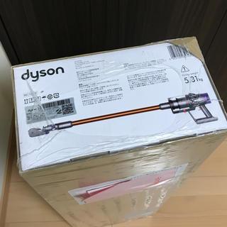 Dyson - 新品未開封 ダイソン v10 fluffy