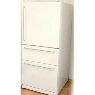 ムジルシリョウヒン(MUJI (無印良品))の無印 冷蔵庫(冷蔵庫)
