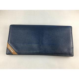 プラダ(PRADA)の【大人気】PRADA プラダ 長財布(財布)