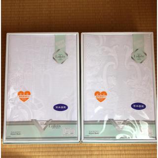 ひまわり様専用 ジャガード フラットシーツ 白 150×250(シーツ/カバー)