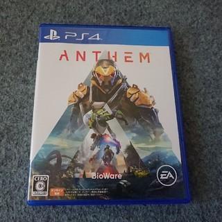 ANTHEM(家庭用ゲームソフト)