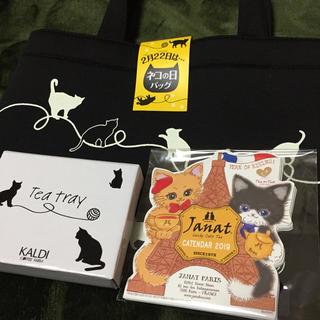 カルディ(KALDI)の【送料込】新品 ネコの日バッグ(食品以外)(トートバッグ)