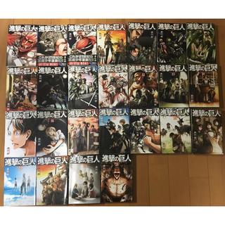 コウダンシャ(講談社)の進撃の巨人 1〜25巻セット(少年漫画)