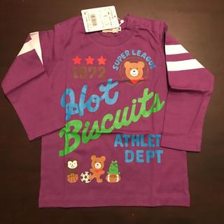 ホットビスケッツ(HOT BISCUITS)のミキハウス 長袖 90(Tシャツ/カットソー)