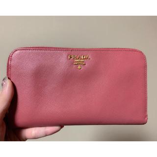 プラダ(PRADA)のPRADAサフィアーノ長財布(財布)