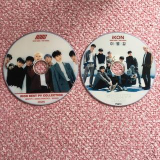 アイコン(iKON)のiKON DVD 2枚 セット(ミュージック)