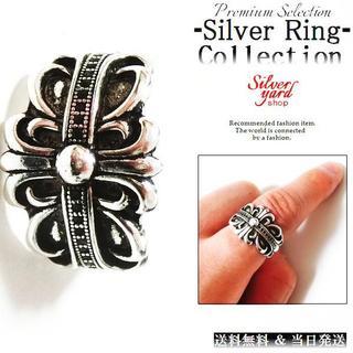 [412]指輪 フリーサイズ シルバー メンズ レディース リング 百合の紋章(リング(指輪))