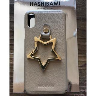 HASIBAMI iPhoneX case USED(iPhoneケース)