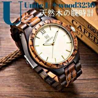 【Unite.U*wood3230】マルチカラー 腕時計 ウォッチ ウッド(腕時計(アナログ))