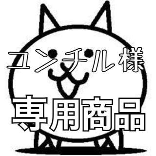 ユンチル様専用 猫缶.プラチナ(その他)