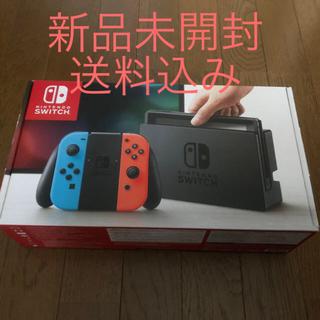 ニンテンドースイッチ(Nintendo Switch)のニンテンドー スイッチ 本体 新品未開封 ネオンブルー  ネオンレッド おまけ(家庭用ゲーム本体)