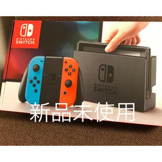 ニンテンドースイッチ(Nintendo Switch)の任天堂スイッチ 本体 ネオンカラー(家庭用ゲーム本体)