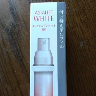 アスタリフト(ASTALIFT)の新品✨ アスタリフトホワイト エッセンスインフィルト 付け替え用レフィル(美容液)