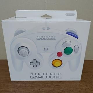 ニンテンドーゲームキューブ(ニンテンドーゲームキューブ)のゲームキューブコントローラー ホワイト 美品(家庭用ゲーム本体)