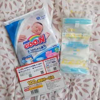 アカチャンホンポ(アカチャンホンポ)のカネソン 母乳バッグ おまけ2点つき(その他)