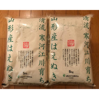 H30年産、白米900g(米/穀物)