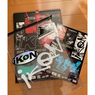 アイコン(iKON)の【YG公式】iKON 2019 オフィシャルカレンダー(アイドルグッズ)