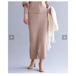 ノーブル(Noble)のNOBLE タイニーボタンニットタイトスカート(ロングスカート)