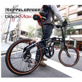 ドッペルギャンガー(DOPPELGANGER)のDOPPELGANGER ドッペルギャンガー 202blackmax 折りたたみ(自転車本体)