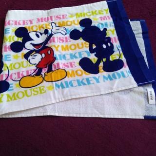 ディズニー(Disney)のディズニータオル(タオル)