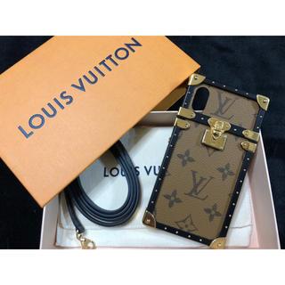 ルイヴィトン(LOUIS VUITTON)のiPhoneXケース アイトランク(iPhoneケース)
