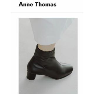 アパルトモンドゥーズィエムクラス(L'Appartement DEUXIEME CLASSE)の新品未使用Anna Thomas ショートブーツ 黒 23.5cm(ブーツ)