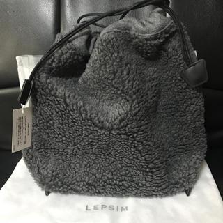 レプシィム(LEPSIM)のLEPSIM 巾着バッグ(ハンドバッグ)